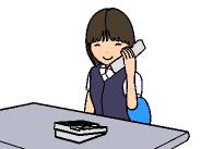 電話対応.PNG